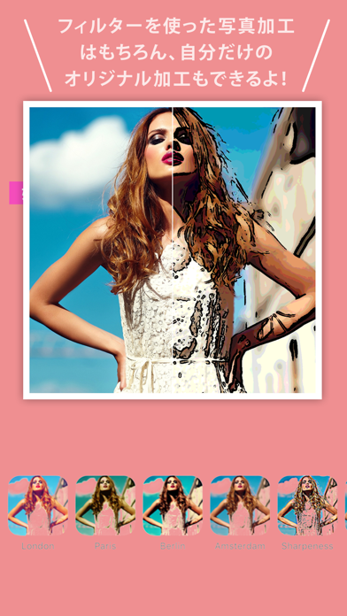 写真加工 - 画像編集 - コラージュ - Mixgramのおすすめ画像8