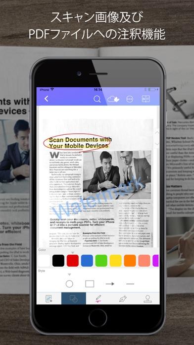 Pocket Scanner – 文書のスキャナーのスクリーンショット5