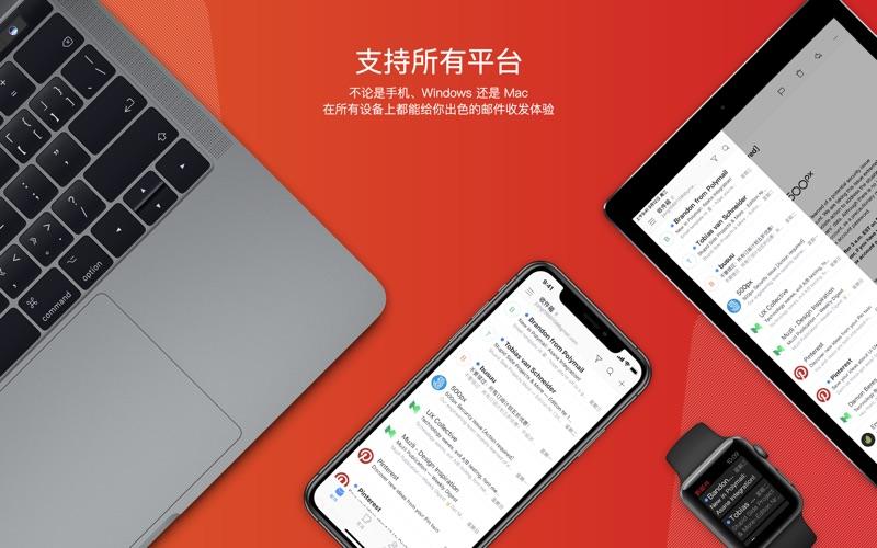 网易邮箱大师 for Mac