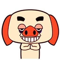 Funny Pig 2