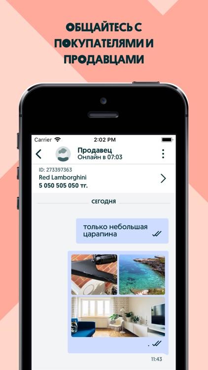 OLX.kz – объявления Казахстана screenshot-4