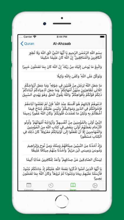 Ramadan Times 2022 screenshot-3