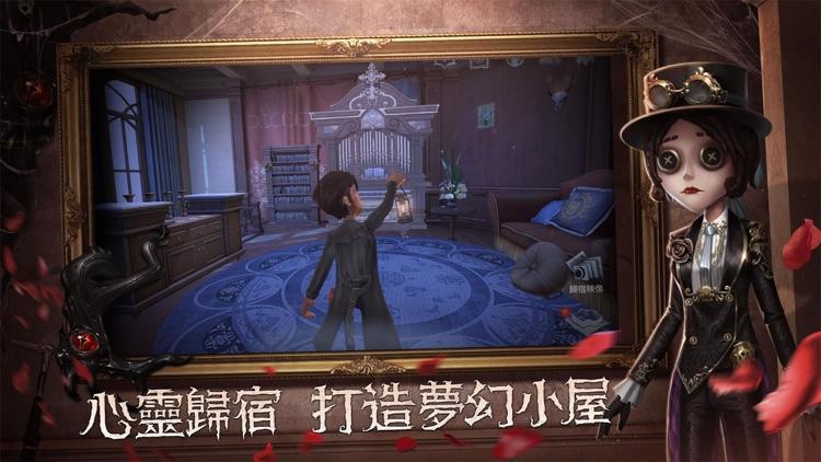 第五人格-槍彈辯駁聯動第一彈開啟 screenshot-4