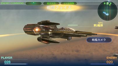 天空の艦隊クロニクル -空中戦艦フォーメーションバトル-のおすすめ画像5
