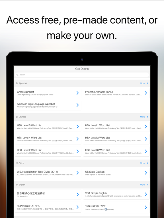 AnkiApp Flashcards by Admium Corp  (iOS, United Kingdom) - SearchMan