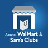 GUNDA GAYATRI - App to WalMart & Sam's Clubs アートワーク