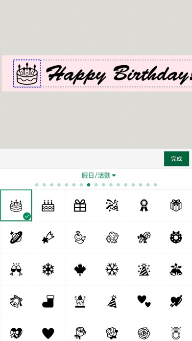 Screenshot for Brother P-touch Design&Print in Taiwan App Store