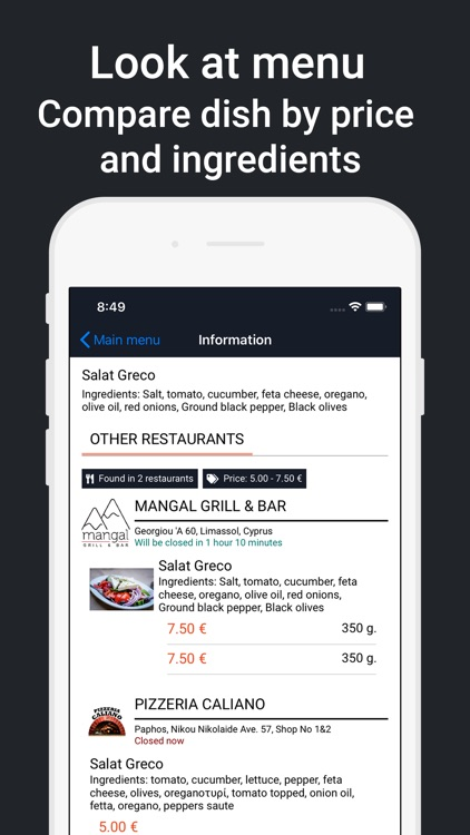 Look at menu screenshot-4