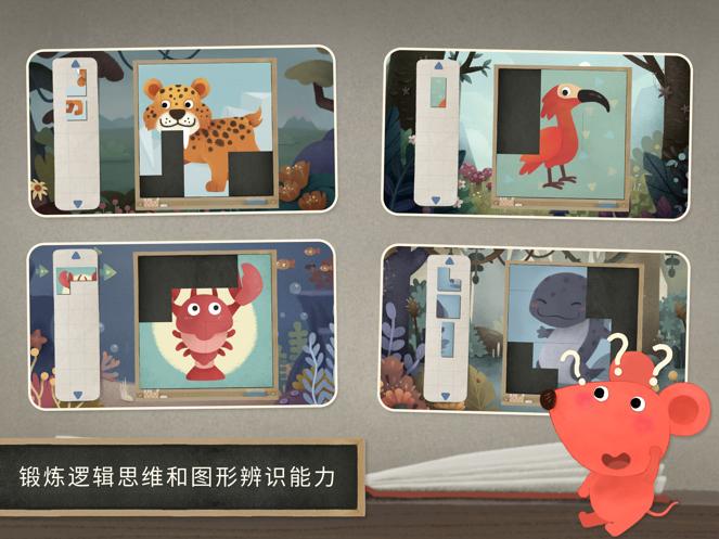 小老鼠哆哆的画廊-儿童拼图游戏-3