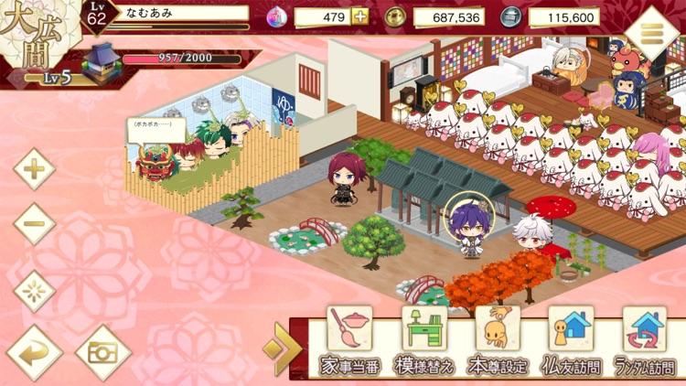 なむあみだ仏っ!-蓮台 UTENA- screenshot-6