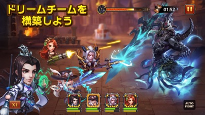 ヒーローズチャージ (ヒロチャ・Heroes Charge)のおすすめ画像5