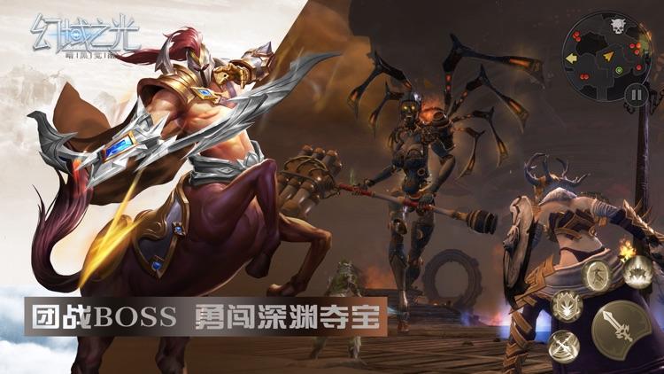 Dungeon King screenshot-4
