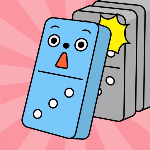 簡単ドミノ倒し - 知育アプリで遊ぼう 子ども・幼児向け無料アプリ