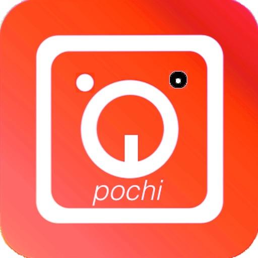 Pochi Viewer