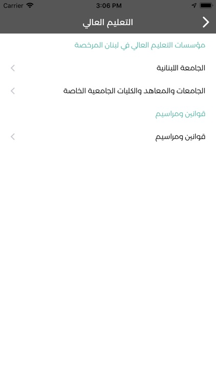 MEHE screenshot-3