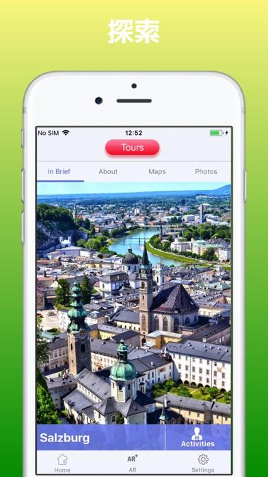 ザルツブルク 旅行 ガイド ョマップのおすすめ画像3