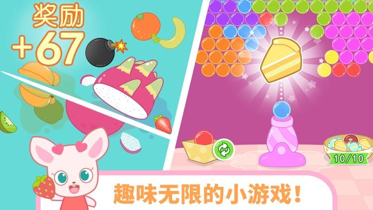 小鹿杏仁儿的泡泡餐厅 screenshot-4