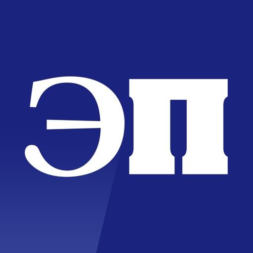 """Журнал """"Экология производства"""""""