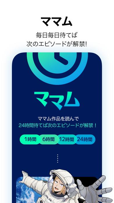 レジンコミックス-プレミアムマンガ/毎晩10時更 - 窓用
