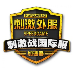 C's Booster -game Optimization
