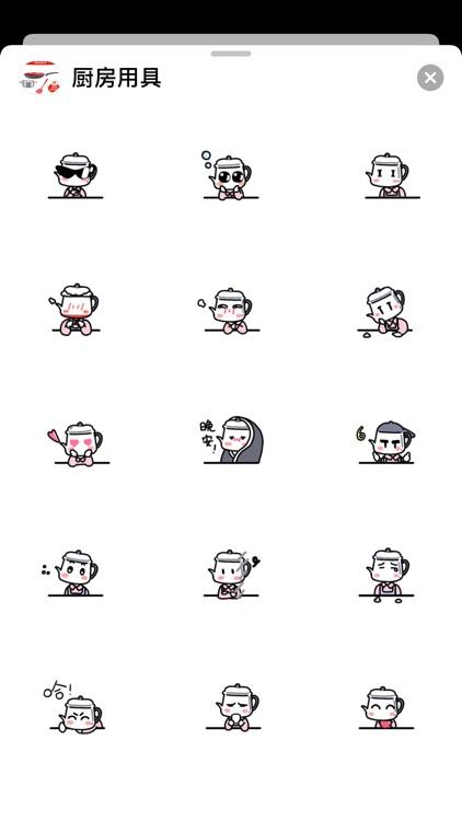 优品家私-Sticker