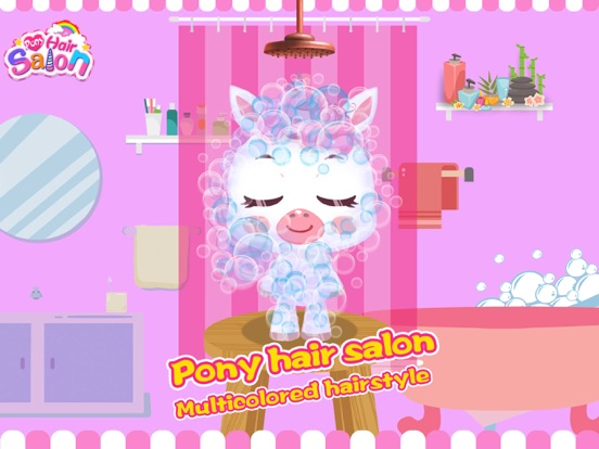 Pony Hair Salon:Princess screenshot 4
