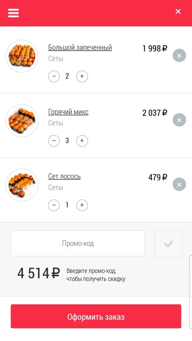 点击获取Кафе «Хива» г.Воронеж
