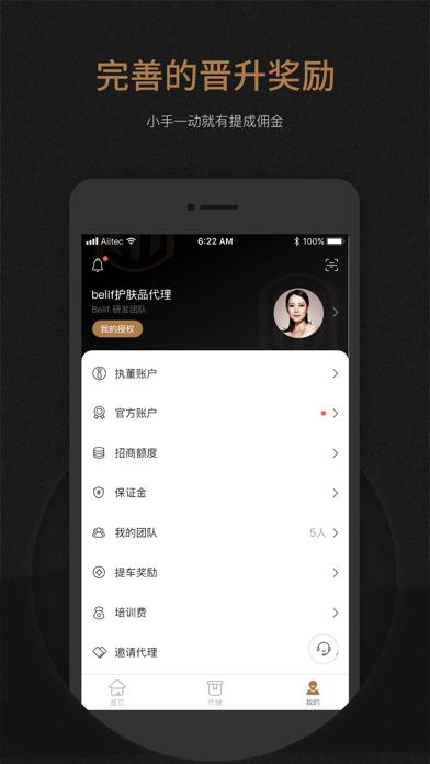 玛姿宝官网_玛姿宝客户版 | Apps | 148Apps