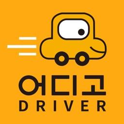 Udigo Driver