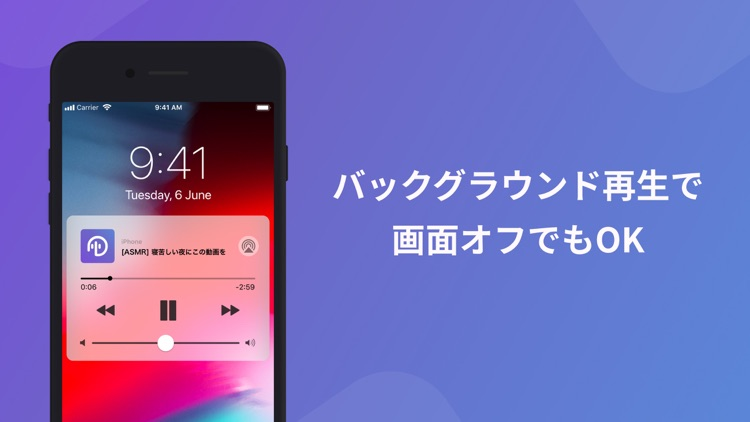 toremoro -ASMRとリラックス動画(トレモロ) screenshot-3