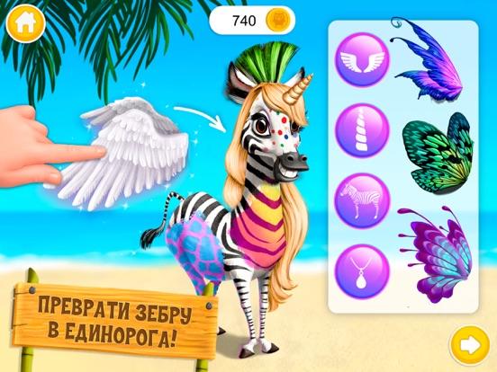 Jungle Animal Hair Salon 2 для iPad