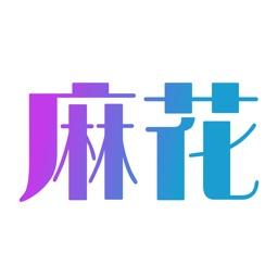 麻花player-影视播放器