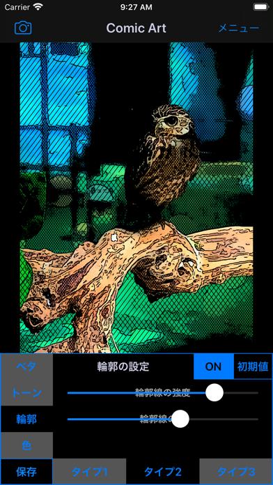 https://is4-ssl.mzstatic.com/image/thumb/Purple124/v4/01/37/5c/01375c45-cd0a-723d-c2c1-4aafdfe0c6eb/acb11bdc-b858-4e19-8284-f029dab1994a_jp_screenshot08.png/392x696bb.png