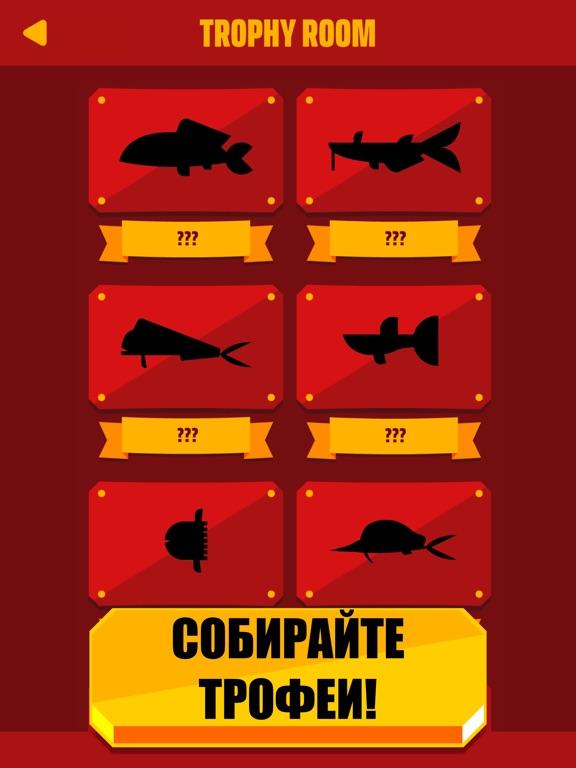 Скачать игру Go Fish!