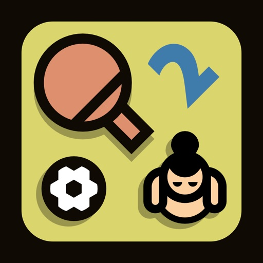 2 Player Games : the Challenge icon