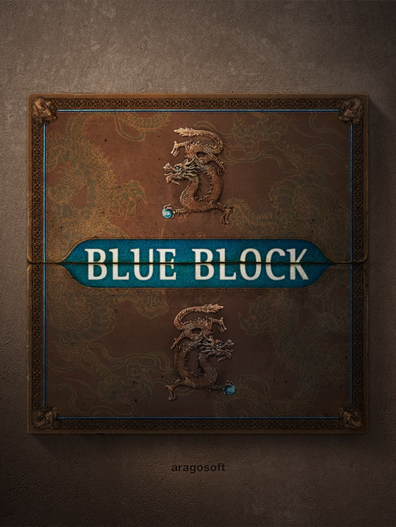 Blue Block for iPad