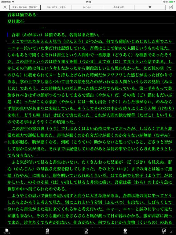 https://is4-ssl.mzstatic.com/image/thumb/Purple124/v4/02/ca/e0/02cae016-3e78-199f-091d-01c9d25dd419/pr_source.png/576x768bb.png