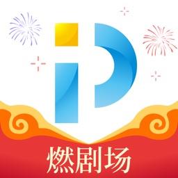 PP视频-亚洲杯热播