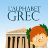 Abécédaire - L'Alphabet Grec  artwork