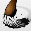 Zen Brush 2 - 有料人気の便利アプリ iPad