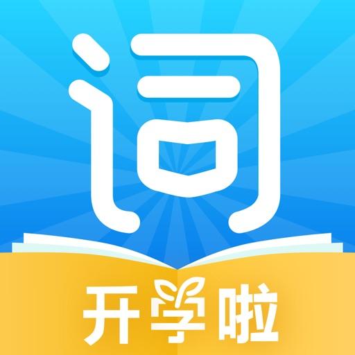 沪江开心词场-学习英语、斩获百万四六级单词