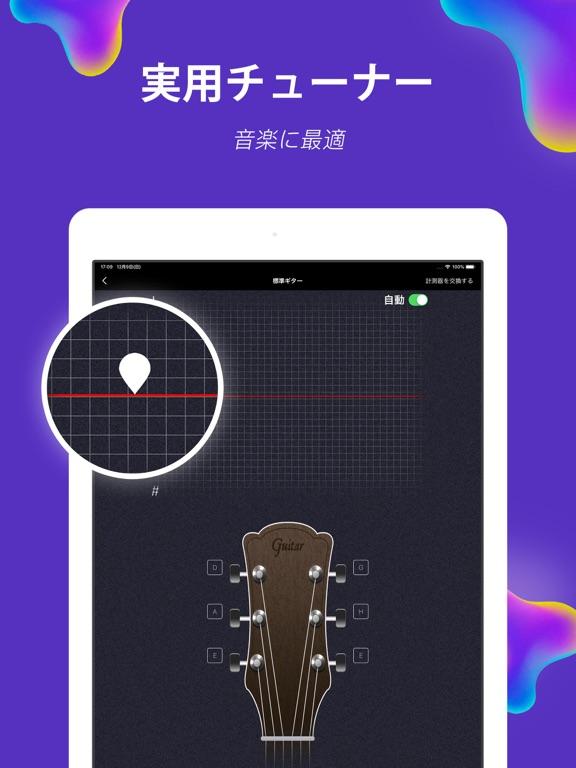 https://is4-ssl.mzstatic.com/image/thumb/Purple124/v4/06/65/60/066560d9-7b17-2afe-21f9-8902eb0b50d8/pr_source.jpg/576x768bb.jpg