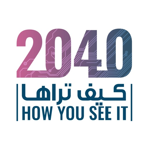 Download How You See It 2040 free for iPhone, iPod and iPad