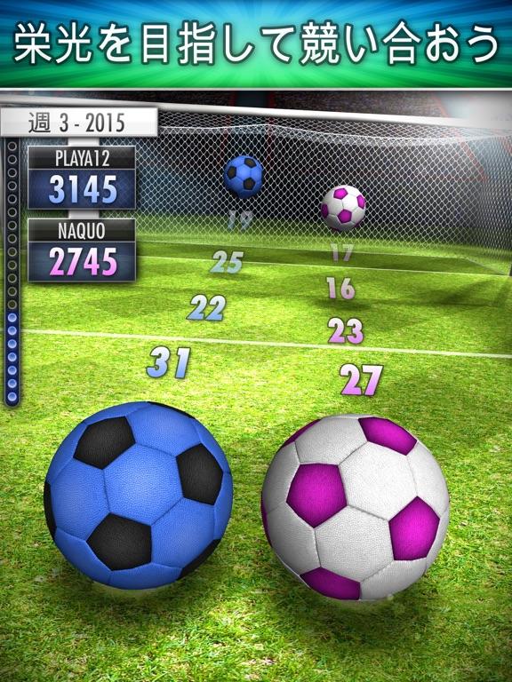 サッカー・クリッカー (Football Clicker)のおすすめ画像2