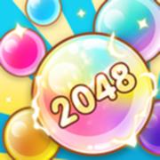 2048森林大作战—全新益智消除游戏