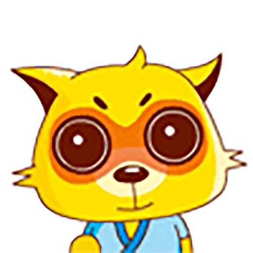 Cute Cat 2 Mr.Ball Sticker