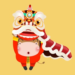 Year of the Ox 新年快乐