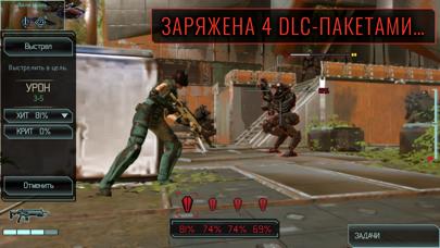 Скриншот №9 к XCOM 2 Collection