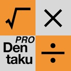 Calculator - Dentaku PRO icon