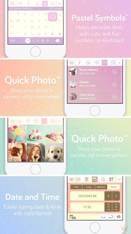 Pastel Keyboard - VIP Premium screenshot-6